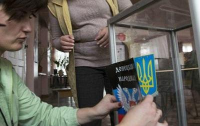 Жити  по-мінському : новий порядок на Донбасі