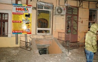 Міліція кваліфікувала вибух в Одесі як теракт