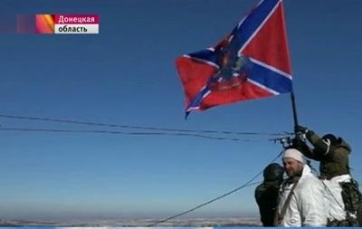 В Дебальцево появились флаги  Новороссии  - СМИ