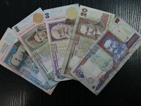 В Кировограде работники банка незаконно выдали кредиты на почти 6 миллионов