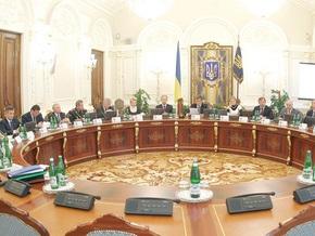 Сегодня соберется Совет нацбезопасности