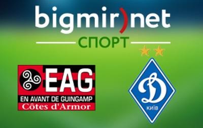 Генгам - Динамо Киев 0:1 Онлайн трансляция матча 1/16 финала Лиги Европы