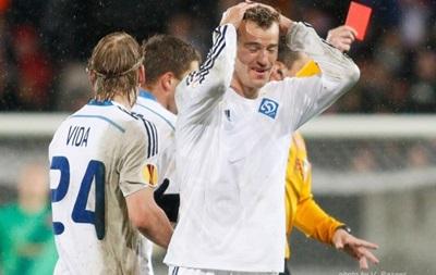 Експерт: Динамо отримало дві чисті червоні в матчі з Генгамом