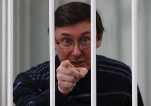 Луценко требует уволить  главного сапожника  Кузьмина за его заявления в СМИ