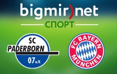 Бавария отправила шесть мячей в ворота Падерборна