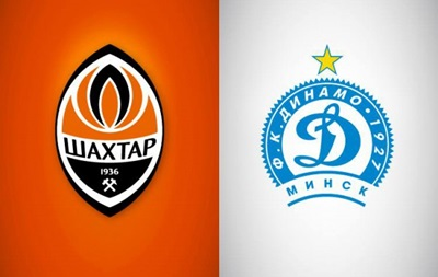 Шахтер - Динамо Минск: Видео онлайн трансляция матча