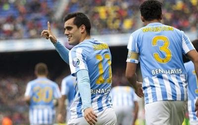 Малага повторила достижение семилетней давности в матче с Барселоной