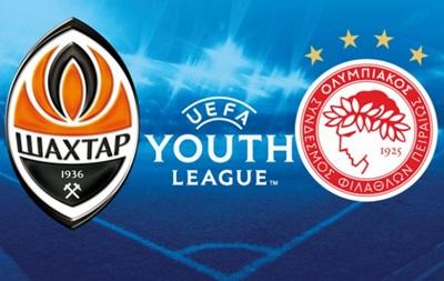 Сьогодні Шахтар U-19 зіграє свій перший єврокубковий матч у цьому році