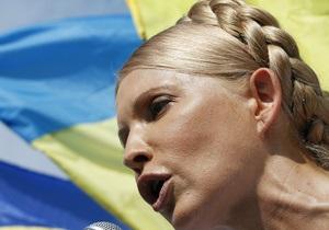 Тимошенко считает, что власть разрушает евроинтеграционный выбор народа