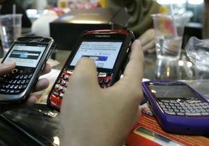 RIM выпустит три новых BlackBerry