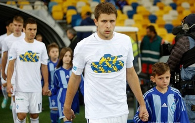 УПЛ може дозволити Динамо зіграти у футболках з написом  Героям слава