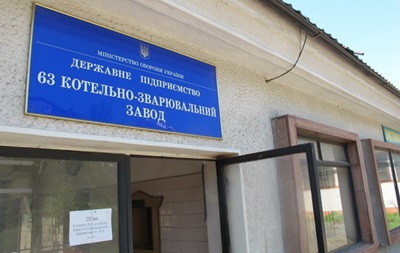 На Прикарпатье переедут 20 предприятий из Луганской области