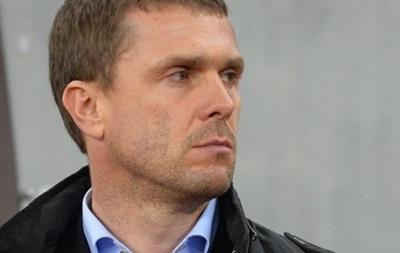 Ребров: Сподіваюся, Динамо дозріло для серйозних досягнень в Європі