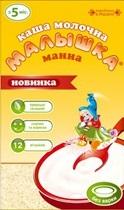 В Украине началось производство манной молочной каши «Малышка» - анонс «Нутритек Украина»