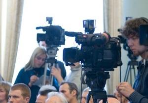 ОБСЕ требует расследовать случаи нападений на журналистов в Украине