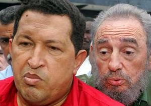 МИД Венесуэлы: США готовят нападение на страну