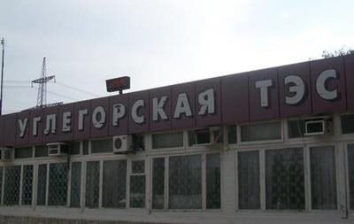 В Донбассе остановилась еще одна ТЭС