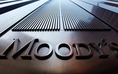 Moody s знизило рейтинги понад 10 банків у Росії