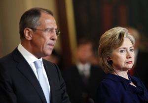 Клинтон прибыла в Москву