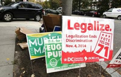 У Вашингтоні дозволили зберігати й вживати марихуану