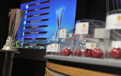 Жеребьевка Лиги Европы: UEFA подтвердил, что разведет украинские и российские клубы