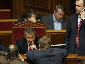 БЮТ: Только общие действия парламента и Президента спасут страну от мирового коллапса