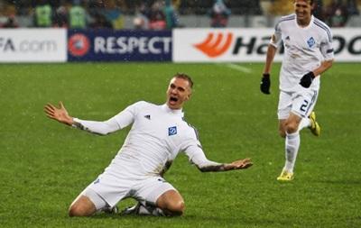 Динамо дізналося суперника в 1/8 фіналу Ліги Європи