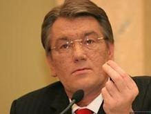 Ющенко винит правительство в росте инфляции