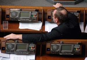 Рада приняла закон о регистрации места проживания с учетом предложений Януковича