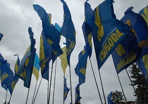 ВО Свобода согласилась на предложение Батьківщини создать коалицию в новом парламенте