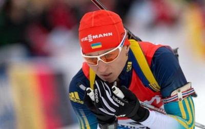Став відомий склад збірної України на Чемпіонат світу з біатлону-2015