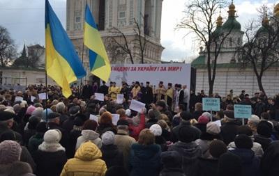 В Киеве все конфессии молятся за Савченко