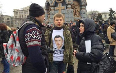 Марш пам яті Нємцова: затриманий український нардеп