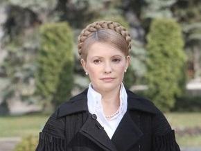 Тимошенко вошла в десятку самых красивых женщин-политиков мира