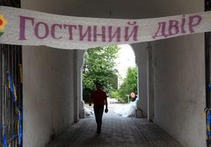 Бригинец заявляет о задержании пятерых защитников Гостиного двора