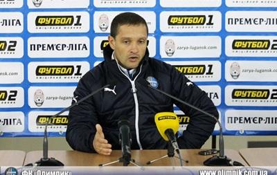 Олімпік заради матчу з Динамо у Кубку України зіграє другим складом