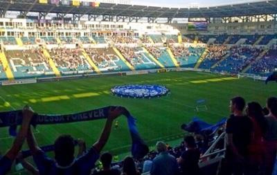 Гендиректор Чорноморця: Стадіон не відданий під заставу