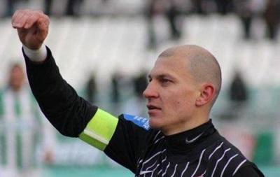 Капитан Зари: Тренер сделает определенные наставления на игру с Динамо