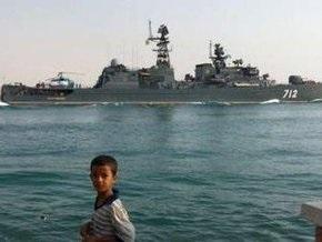Российский сторожевой корабль начал патрулирование в районе Сомали