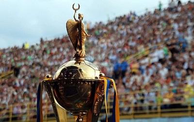 Сьогодні відбудуться перші матчі 1/4 фіналу Кубка України