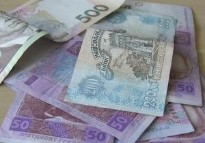 СМИ: Украине не хватает денег на зарплаты