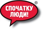 На страже демократии - Выпуск 8