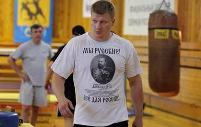 Російський боксер розповів про своє ставлення до Бандери і Путіна