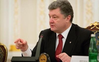 Порошенко призвал вернуться к процессу приватизации