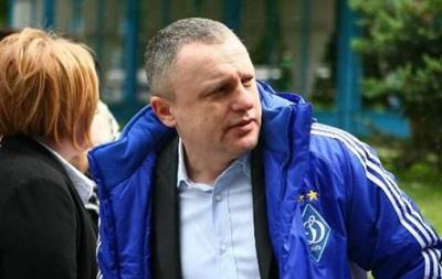 Суркіс хоче стягнути штраф з ініціаторів безладів на матчі Динамо - Генгам
