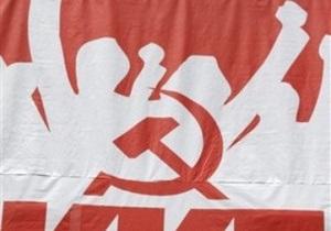 Коммунисты объявили конкурс на текст нового гимна Украины