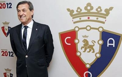 В Іспанії заарештували екс-президента Осасуни за організацію договірних матчів