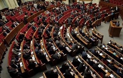 В Раде создали депутатскую группу  Возрождение
