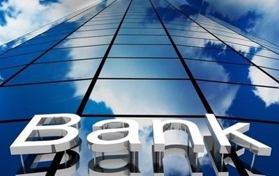В Украине в стадии ликвидации находятся 30 банков