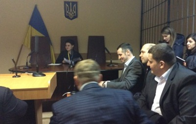Суд отказался арестовывать судью Вовка
